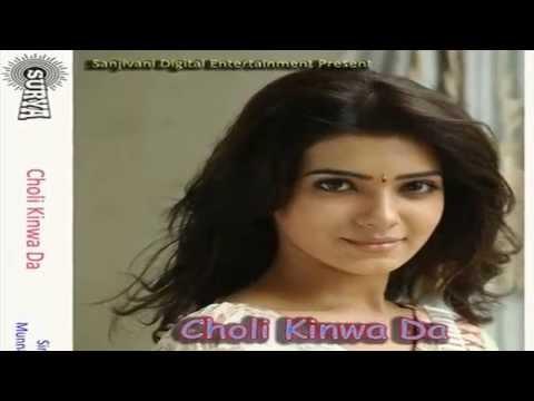 Bhojpuri Hot Songs 2015 New || Chana Bech Ke Chunari Kina || Munna Singh