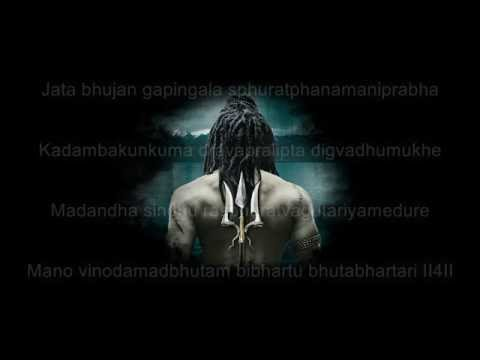 Shiv Tandav Stotram [ English Pronunciation] By Shankar Mahadevan