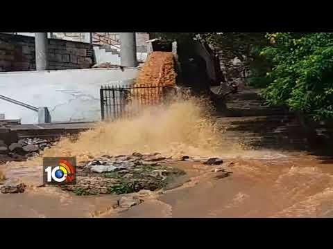 Huge Rainwater flows into Yaganti Temple   AP   10TV