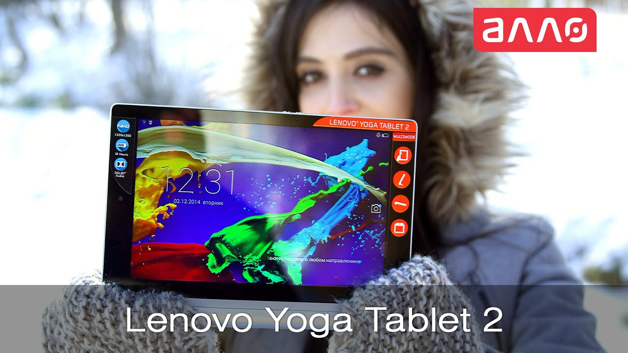 Learn more about the yoga tablet 2, a tablet with four different ways to use it stand, tilt, hold, and hang a dazzling home theater experience.
