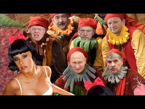 'Выборы' в России:
