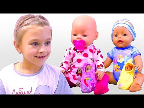 Убираемся в комнате и открываем новые игрушки - Куклы Беби Борн