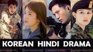Suggesting 3 Korean Dramas Dubbed in Hindi for Beginners