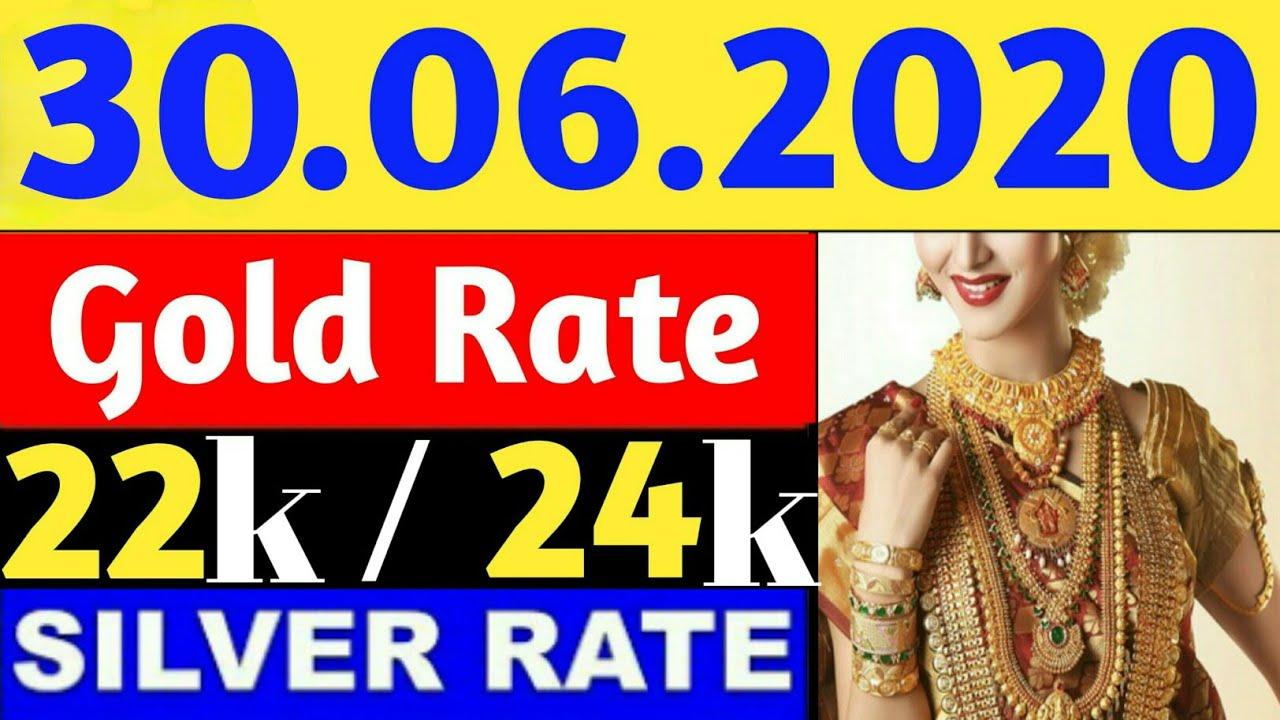 Sona Chandi Tadka News You Channel
