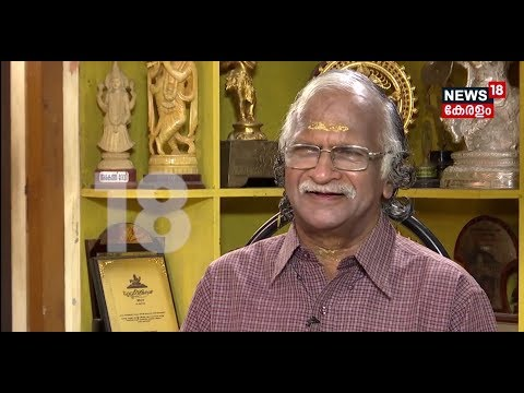 അന്ന് ഞാൻ: ശ്രീകുമാരൻ തമ്പി മനസ്സ് തുറക്കുന്നു | Interview with Sreekumaran Thampi