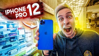 I WON IPHONE 12 PRO IN THE PRIZE MACHINE !!! people's reaction