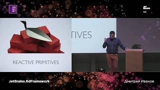 Дмитрий Иванов «JetBrains.RdFramework — консистентное реактивное программирование»