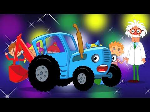 Песни для детей - Бабайка - Синий Трактор | Новые мультики 2019
