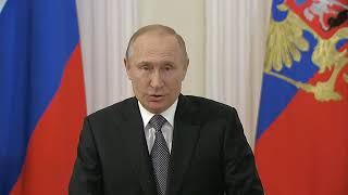 Владимир Путин поздравил россиян с 45-летием начала строительства БАМа
