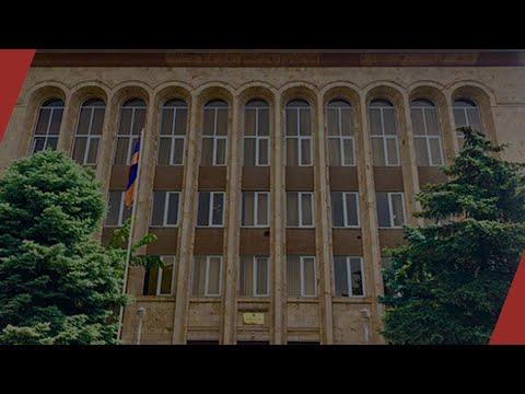 Ինչպես են առաջադրվում և ընտրվում Սահմանադրական դատարանի դատավորները from YouTube · Duration:  1 minutes 31 seconds