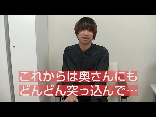 尾崎世界観さんからエレ片IN両国国技館へ応援コメント