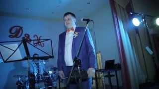 группа на Свадьбе_Песня жениха для невесты