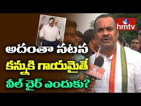 గవర్నర్ ది దరిద్రమైన స్పీచ్ | Congress Komatireddy Venkat Reddy On Assembly Incident | hmtv News
