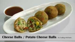 Cheese Balls  Potato Cheese Balls Recipe in Hindi by Cooking with Smita
