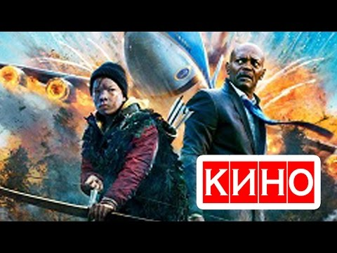 Большая игра (2015) фильм Kinobzor