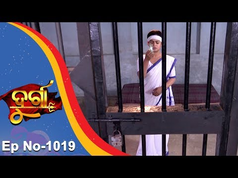 Durga | Full Ep 1019 | 15th Mar 2018 | Odia Serial - TarangTV