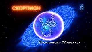 ТВ Черно море - Хороскоп 17.05.2019 г.