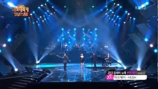 Download Video [HD] 131227 Onew @ KBS Gayo Daejun MP3 3GP MP4