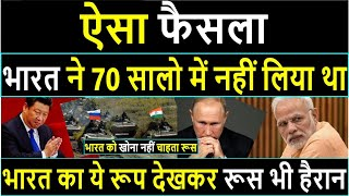 Download Because of China ,Russia does not want to lose India !