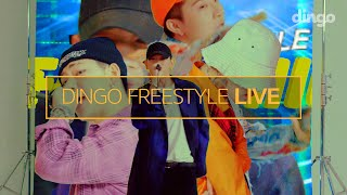 [DF LIVE] ??(ZICO) - FANXY CHILD(Feat. FANXY CHILD) MP3