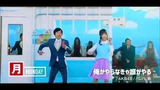 ワンダ モーニングショット:「毎日朝専用」 2015/04 島崎遥香、渡辺麻...