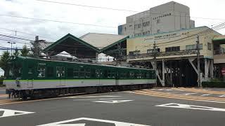 京阪石山坂本線 びわ湖浜大津駅 発車シーン
