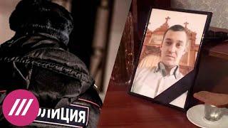 Пытки за вождение без прав: что на самом деле случилось с петербуржцем Алексеем Кустовым?