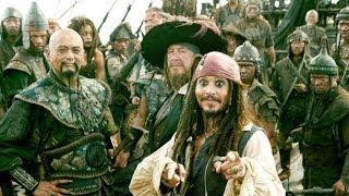 Пираты Карибского моря Сундук мертвеца Смешные дубли