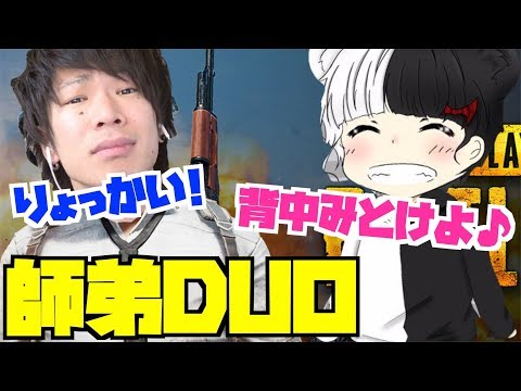【PUBG】マイキー、マスオさん、ぽこにゃんさんと3ドン勝!!TUTTI】