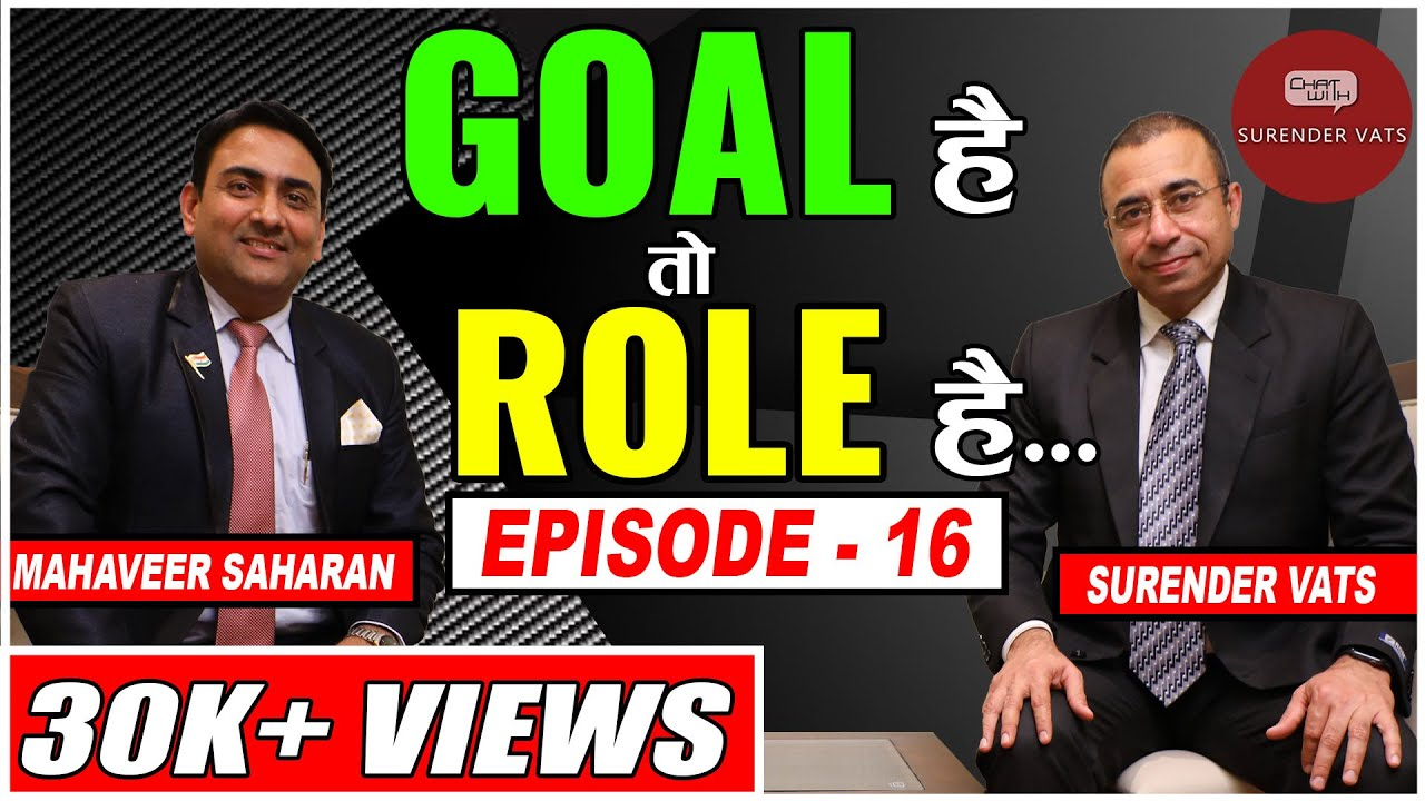 GOAL है तो ROLE है! | Episode 16 | Mahaveer Sharan | Chat with Surender Vats