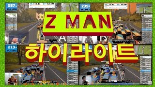 유튜버 시작한 Z맨 인사드립니다. 제 채널도 많이 와 주십시요~^^