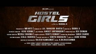 HOSTEL GIRLS THETRICAL TRAILER 2018