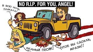 NO R.I.P. FOR YOU, ANGEL!