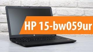 Розпакування HP 15-bw059ur / Unboxing HP 15-bw059ur