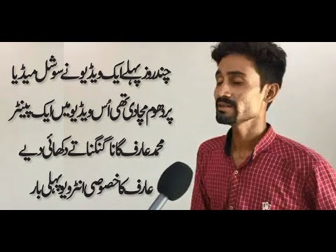 Singer Muhammad Arif Painter Video Viral