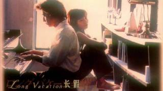 Chage & Aska Say Yes Instrumental