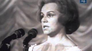 Гелена Великанова - Песенка про начальника