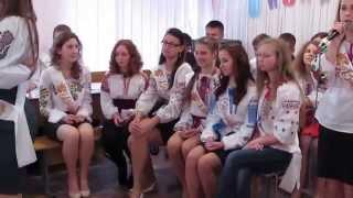 Останній урок учнів УІІ гімназійного класу ЧНВК №13