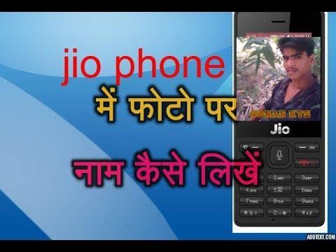 Jio Phone Me Photo Par Name Kaise Likhe? Jio Phone Me Photo Edite Kaise Kare