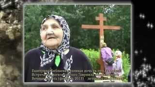 Явление Божией Матери на источнике  летопись Нафанаила(, 2014-05-29T21:51:11.000Z)