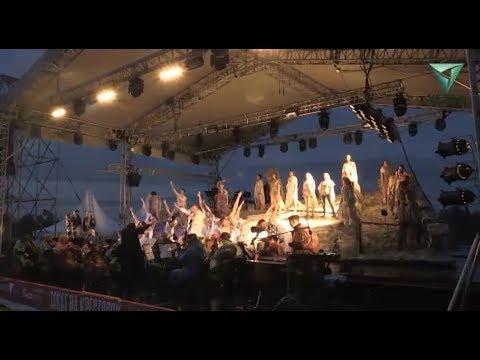 Фестиваль «Тайны горы Крестовой» и рок-опера «Иисус Христос – суперзвезда»: как это было