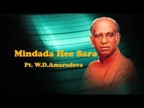 Mindada Hee Sara - Pt. W.D.Amaradeva