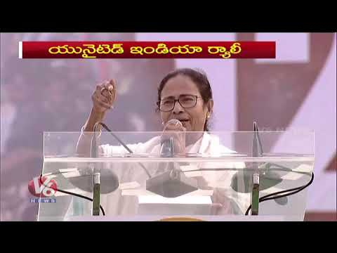 West Bengal CM Mamata Banerjee Speech At United India Rally,