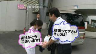 浅田舞と中野友加里が始球式!! 中野友加里 検索動画 16