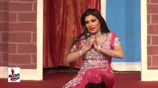 CHUP KAR KANGNA - MUJRA BY MALA - 2018 PAKISTANI MUJRA DANCE - MUJRA MASTI - NASEEBO LAL
