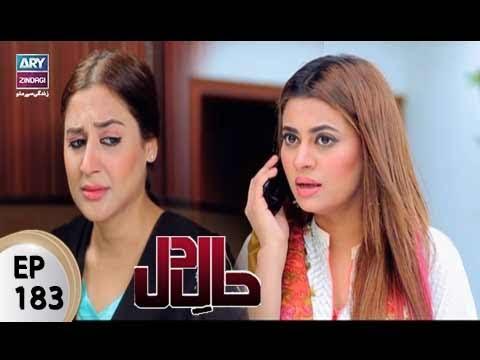 Haal-e-Dil - Ep 183 - ARY Zindagi Drama