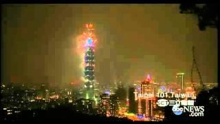 Video Taipei Celebrates Arrival of 2016 download MP3, 3GP, MP4, WEBM, AVI, FLV Juli 2018