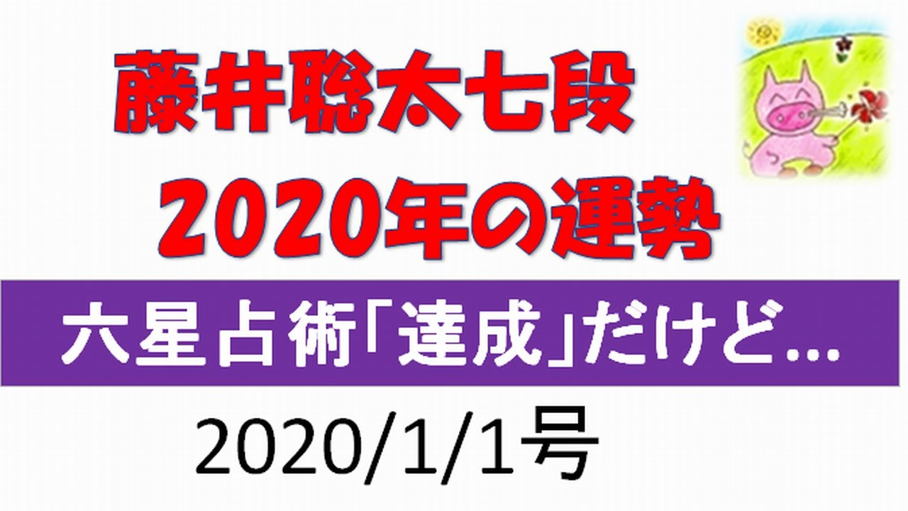 2020 プラス 金星 人