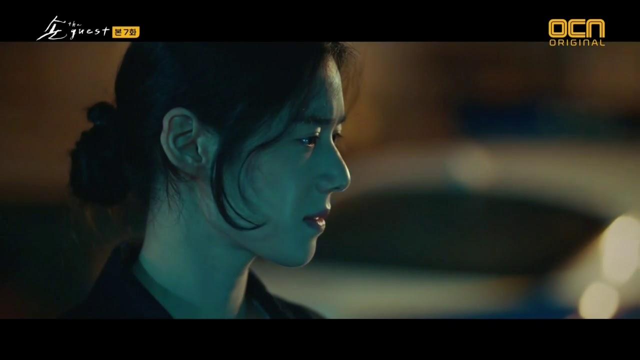 [MV] O3ohn - Somewhere (손 The Guest OST Part 1) KDrama MV