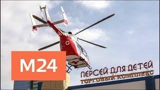 """Один человек погиб при пожаре в ТЦ """"Персей для детей"""" - Москва 24"""